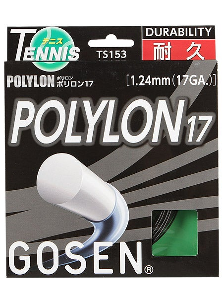Gosen Polylon 17 Yellow