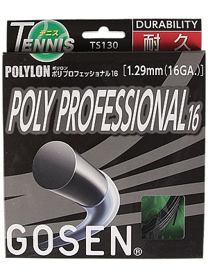 Gosen Poly Professional 16 String