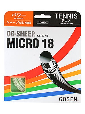 Gosen OG Sheep Micro 18 Natural String