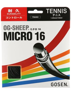 Gosen Og-Sheep Micro 16 White
