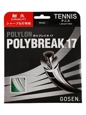 Gosen Polylon Polybreak 17 String