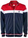 Fila Men's Heritage Jacket